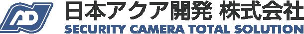 日本アクア開発 株式会社